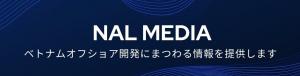 NAL_MEDIA