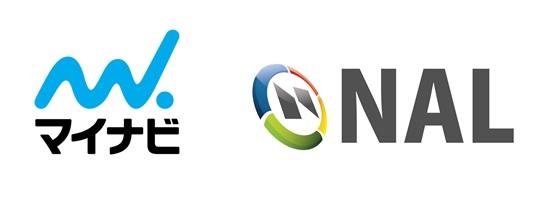 MyNavi×NAL業務資本提携